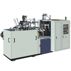 ultrasonic double PE coated paper cup machine